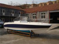 Fibreglass Boat FRP580