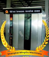 Bakery Equipment, Commercial Electric Rotary oven (32 trays)