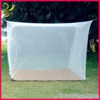 2012 hot sale new cheap rectangular mosquito net