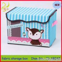 2012 promotional foldable kids storage box