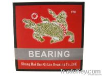 High-quality Chinese bearing  with low-cost