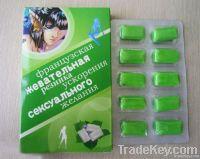 Female Sex Chewing Gum Sex Enhancement