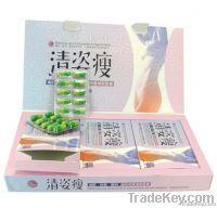 Qing Zi Shou Slimming Capsules