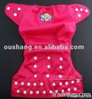NEW! Alva Printed Baby Cloth Diapers, Diaper Covers, Nappy Covers