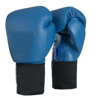 Boxing Gloves with Customized Printing