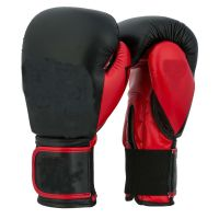 Custom professional cool design boxing gloves