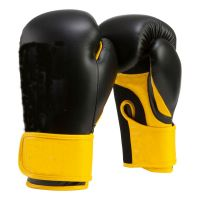 Championship Professional Boxing Gloves