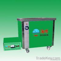 HY-01 One tank ultrasonic cleaner