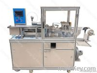 Automatic pleat soap wrapping machine