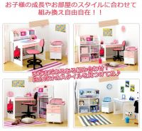 children study desk