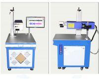 3-5W.UV Fiber Laser Marking Machine for glass