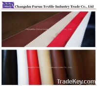 garment pu washed leather, synthetic leather, Imitation Leather