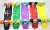 24 Inch Street Cruiser ---Plastic Skate Board
