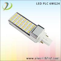 LED PL lamp