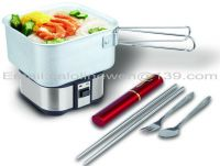 travel cooker CHY01