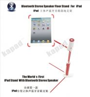 Bluetooth Speaker Floor Stand For iPad