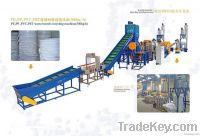 PET recycling line/ PET washing line/PET recycling machine