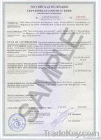 Technical Regulations Certificate
