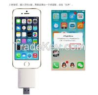 usb flash drive for iphone 5