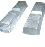 Aluminium ingot 99.7% A7