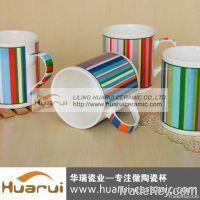 2012new product!10oz fine bone china ceramic mug with candy strip