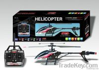 2.4G single propeller helicopter 4ch