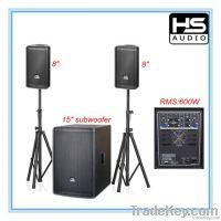 2.1 powered PA speaker system