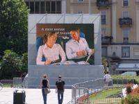 2R1G1B P20 Outdoor Virtual Pixel Advertising LED Display Board
