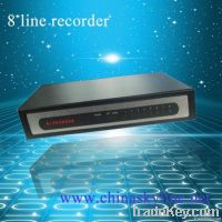 8 line phone recorder box recording with internal recording software