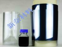 Transparent conductive ink for touch panel, e-paper, flexible display