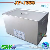 skymen camera ultrasonic cleaner