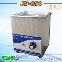 skymen small ultrasonic cleaner