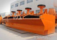 Mining Flotation Machine (ISO9001:2008&CE)