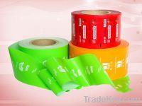 Printed Film Roll