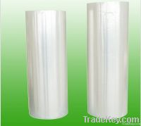 Heat Sealable Film / PVC film