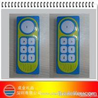 button sound module for children books