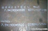 Manganese Steel Plate