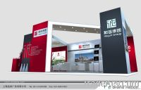 Booths Design & Build of Exhibition in China