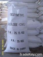 Food Grade CMC(FH9/FH6)