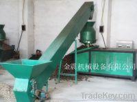 JZ High Quality carbon black processing machine