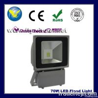 High quality 2 years warranty 70W outdoor flood light