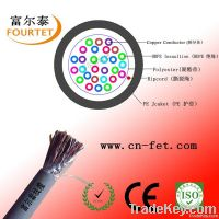 50 pairs telephone cable