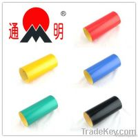 Commerical Grade TM3100 Computer Cutting Reflective Film