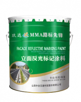 Facade  Reflective marking paint (Cold Plastic)