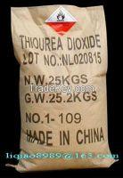 low price formamidine sulphinic acid  purity 99.9%