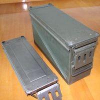 PA120 ammunition box