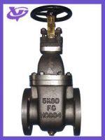 Cast iron gate valves JIS F7364 10K