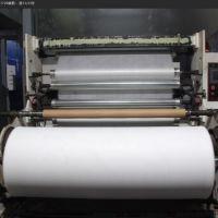Polypropylene spunbond pp nonwoven fabric nonwoven interlining 50gsm white rolls