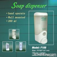 Mini 260ml ABS wall mounted single bathroom shower soap dispenser