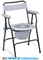 Commode Chair with Steel Bracket